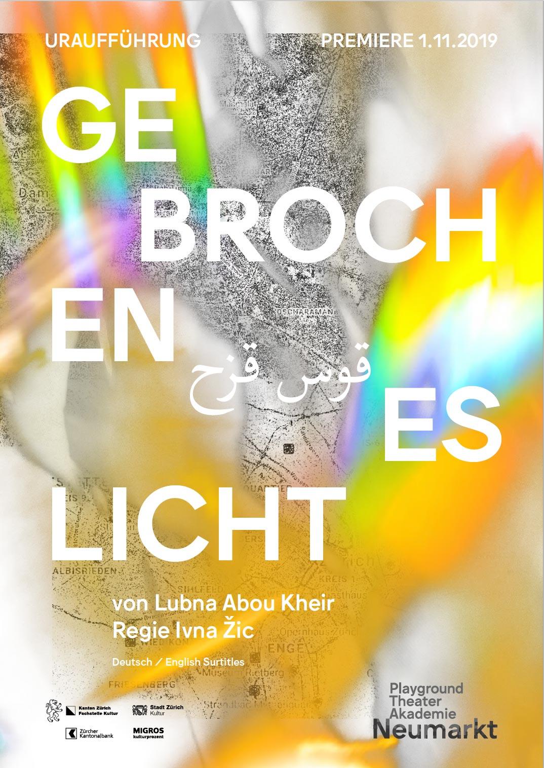 Gebrochenes Licht / قوس قزح
